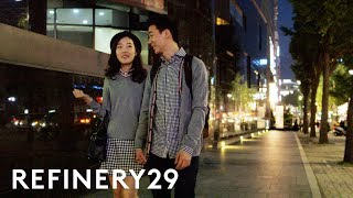 Video How Korean Couples Do PDA | Style Out There | Refinery29 MP3, 3GP, MP4, WEBM, AVI, FLV Juni 2018