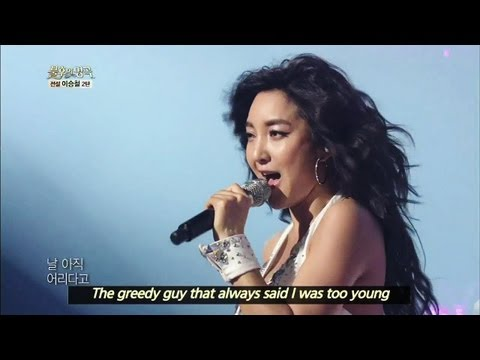 Immortal Songs Season 2 - Bada - Girls' Generation | 바다 - 소녀시대 (Immortal Songs 2 / 2013.06.22)