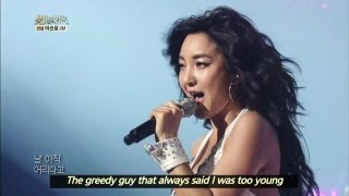 Nonton Immortal Songs Season 2   Bada   Girls  Generation                          Immortal Songs 2   2013 06 22  Film Subtitle Indonesia Streaming Movie Download