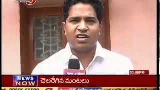 Chintalapudi MLA Maddala Rajesh Comments - TV5