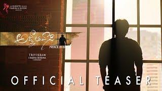 Video Agnyaathavaasi Official Teaser | Pawan Kalyan | Trivikram | Anirudh MP3, 3GP, MP4, WEBM, AVI, FLV April 2018