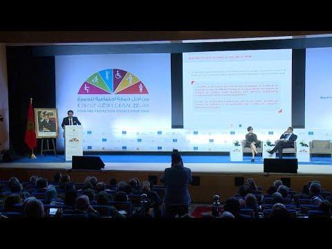 الصخيرات: النمو الاقتصادي والتضامن الاجتماعي حجر الزاوية في النموذج التنموي الجديد (لقاء)