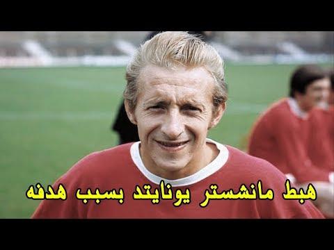 العرب اليوم - شاهد: هبوط مانشستر يونايتد إلى الدرجة الثانية