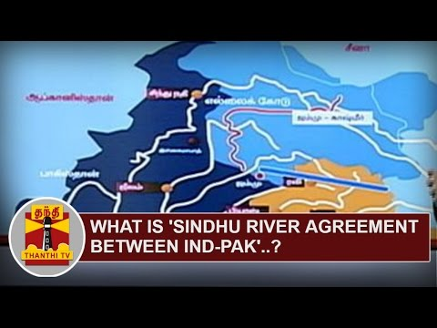What-is-Sindhu-River-Agreement-between-India-Pakistan--Thanthi-TV