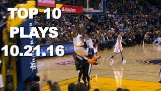 Top 10 NBA Plays: October 21st by NBA