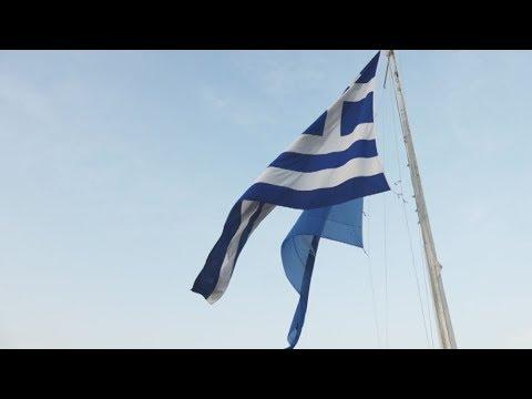 Η Αθήνα τιμά την Ημέρα Των Ηνωμένων Εθνών