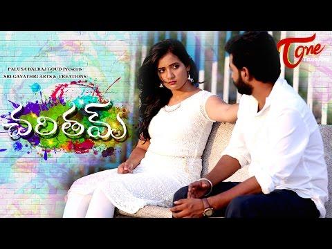CHARITHAM | Telugu Short Film 2016 | Fun Bucket Jhansi Rathod, Vikas Vallabha | by Bhaskar K Maurya