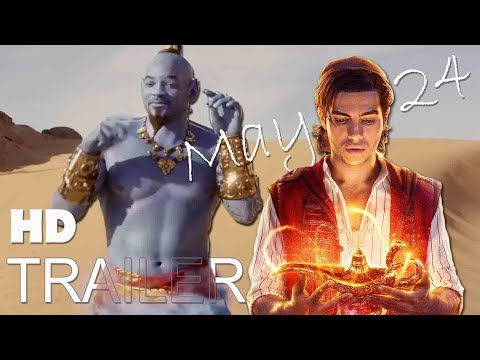 Aladdin Movie (2019) Official Trailer   Will Smith   Disney Movie HD In Theaters May 24!