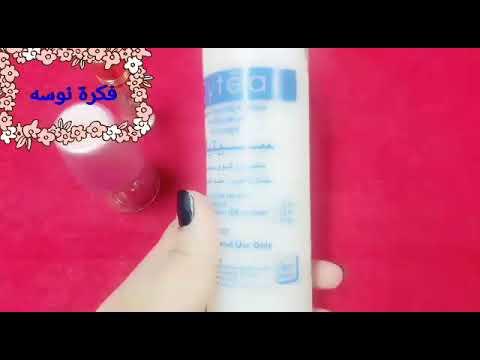 العرب اليوم - بالفيديو: علاج الالتهابات المهبلية ورائحة المهبل الكريهة