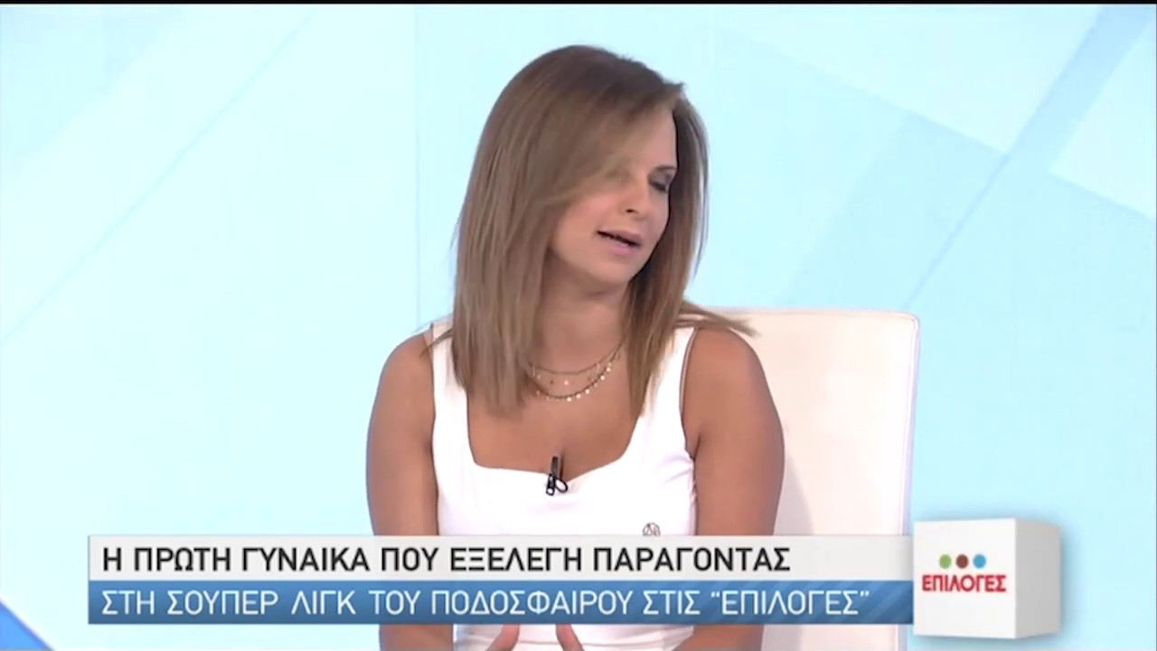 Κοξένογλου: Δεν ξέρω αν υπάρχουν οι συνθήκες για να γίνουν 16 οι ομάδες | 11/07/20 | ΕΡΤ