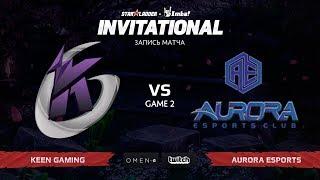 Keen Gaming vs Aurora Esports, Вторая Карта, SL Imbatv Invitational S5 Qualifier