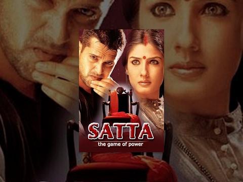 Satta (HD) - Hindi Full Movie - Raveena Tandon - Atul Kulkarni - Popular Hindi Movie