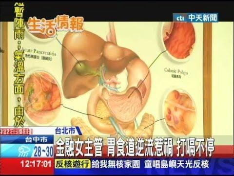 別輕忽!沒吃東西打嗝,恐胃炎、肝癌信號