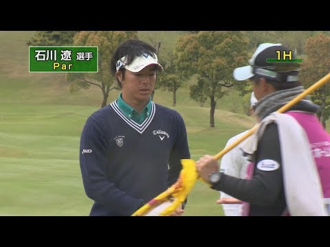 2018 Final Round【最終組1Hダイジェスト 重 …