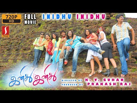 Inidhu Inidhu | Adith,Reshmi latest Tamil Full Movie | Romantic, Friendship Campus New Movie 2017