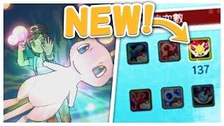 MEWNIUM Z is HERE!! NEW Gen 7 PokéBank Update! - Pokemon Sun and Moon by Tyranitar Tube