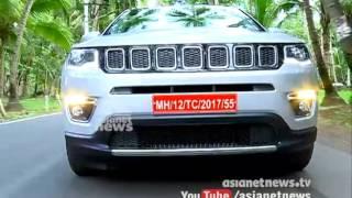 Video Jeep Compass Price in India, Review, Mileage & Videos | Smart Drive 25 Jun 2017 MP3, 3GP, MP4, WEBM, AVI, FLV Desember 2018