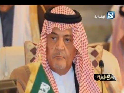 #فيديو :: #سعود_الأوطان :  رجل هو التارِيخ