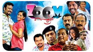 Nonton Malayalam Full Movie 2016   Zoom   Malayalam Comedy Movies   Latest Malayalam Movie Full 2016  Hd  Film Subtitle Indonesia Streaming Movie Download