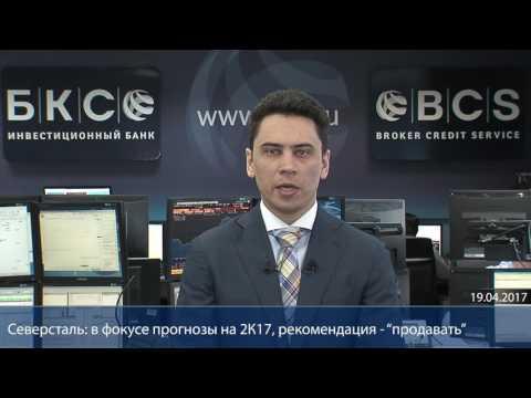Центробанк снизил курс доллара до56,2 рубля
