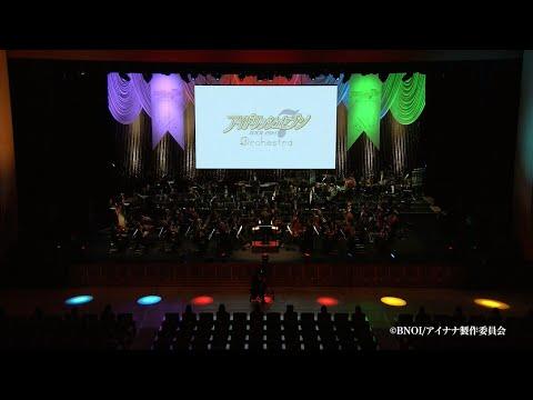 2020.11.15 [IDOLiSH7 ORCHESTRA Encore at Osaka] Digest (for J-LODlive)