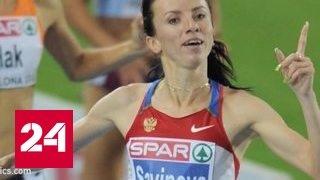 Бегунья Мария Савинова лишена золота Олимпиады в Лондоне