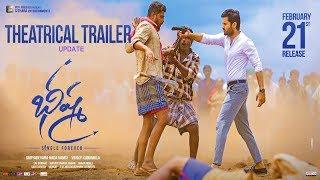 Nithin's Bheeshma Theatrical Trailer Update | Rashmika Mandanna | Venky Kudumula | Get Ready