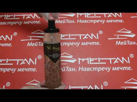 Гель-мист для сияния и подтяжки кожи лица с улиткой Wan Mei MeiTan