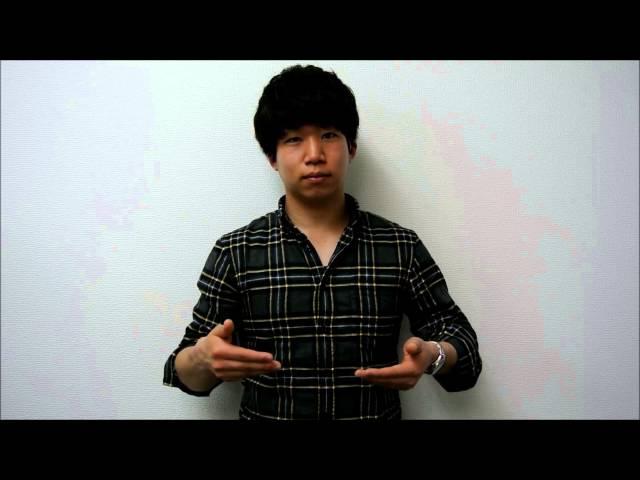 手話動画 仕事
