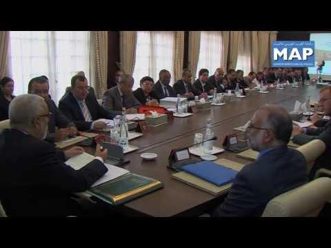 اجتماع الدورة الأولى للمجلس الإداري للمكتب الوطني للكهرباء والماء الصالح للشرب
