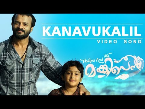 Kanavukalil Song - Philips And The Monkey Pen
