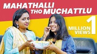 Mahathalli tho Muchattlu    Sumakka    Mahathalli    Suma Kanakala