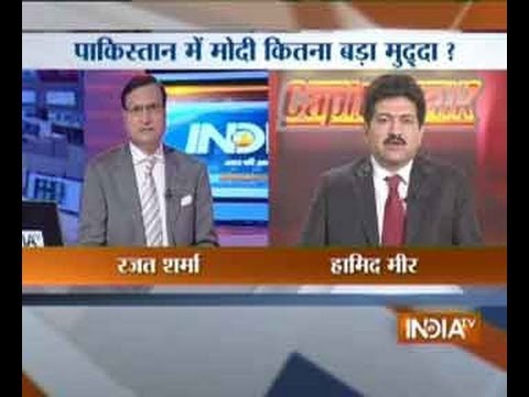 Aaj Ki Baat 10/3/14 11 March 2014 12 AM