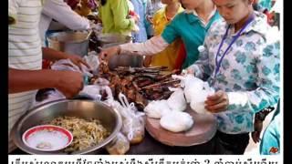 Khmernewstime - Khmer Youth Sings for PM Hun Sen