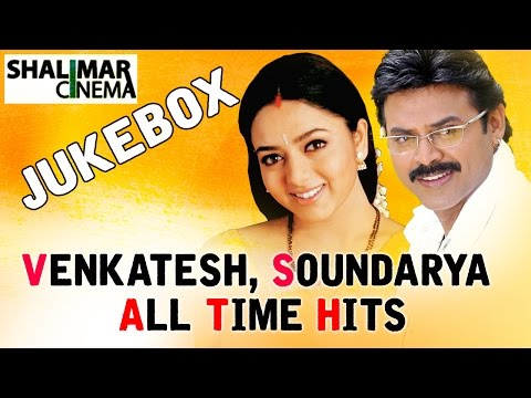 Venky Soundarya All Time Hit Songs | Best Songs Collection
