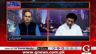 Election Special Transmission On GTV | 20-07-18 | Part-1| General Election In Pakistan 2018
