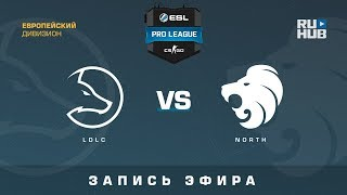 LDLC vs North - ESL Pro League S7 EU - de_overpass [CrystalMay, SleepSomeWhile]