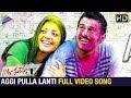 Aggi Pulla Lanti Song | Mr. Perfect Telugu Movie | Prabhas | Kajal | Taapsee | Telugu Filmnagar