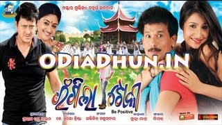 Rangila Toka Oriya Full Movie