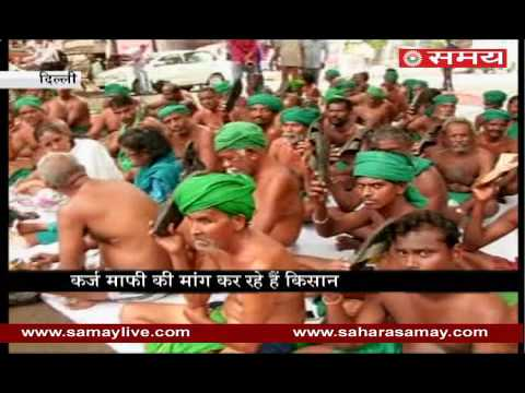 Once again farmers of Tamil Nadu, sitting on a dharna over demands of debt waiver