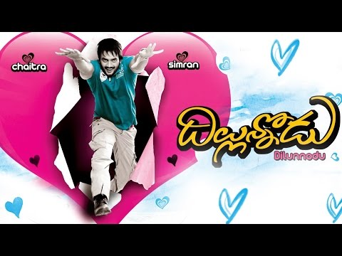 Watch Dillunnodu Movie Theatrical Trailer In HD