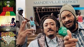 Download Video Ras Muhamad feat. Naptali - Farmerman [Reggaeville Riddim | Official Video 2015] MP3 3GP MP4