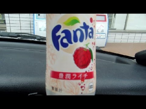 Fanta - Check out our channel for hundreds more Japan videos! http://www.youtube.com/user/TheJapanChannelDcom?feature=mhee https://www.facebook.com/TheJapanChannelcom https://twitter.com/thejapanchannel...