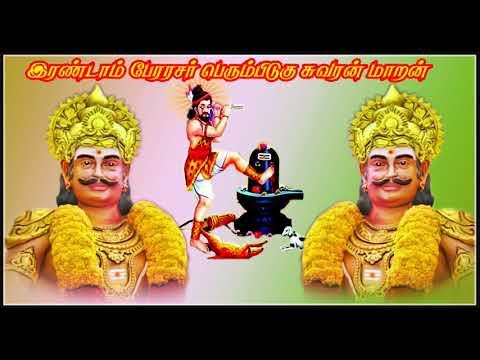 Video Mutharaiyar King Media //Aruppukottai // Sempatti.Velayutham Digital Design download in MP3, 3GP, MP4, WEBM, AVI, FLV January 2017