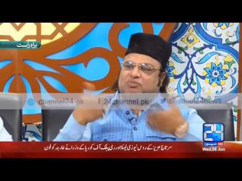 Noor e Ramzan (Ramzan Transmission) 8 June 2016