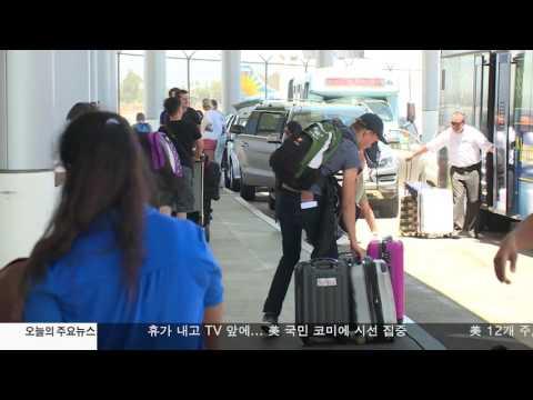 LAX 55억 달러 규모 현대화 승인 6.08.17 KBS America News