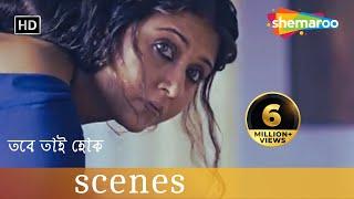 Video Tabe Tai Hoke | Romance In The House Scene |  Swastika Mukherjee - Joy Sengupta - Samadarshi Dutta download in MP3, 3GP, MP4, WEBM, AVI, FLV January 2017