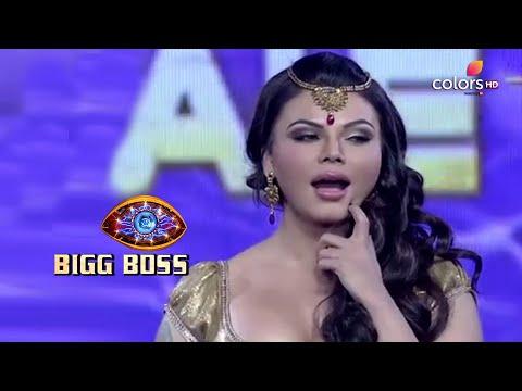 #RakhiSawantKiWapasi Why Did Rakhi Sawant Apologise To Salman? | बिग बॉस | Bigg Boss