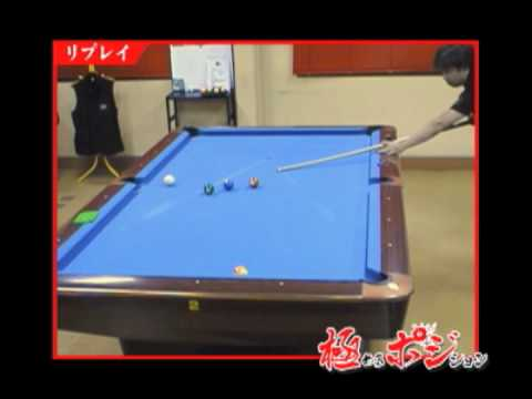 Kamui Tips Cue Ball Control #8
