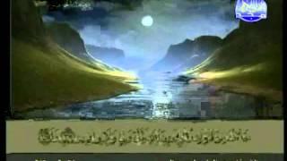 HD المصحف المرتل 13 للشيخ عبد الباسط عبد الصمد رحمه الله